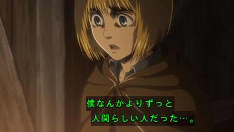 shingeki39-1807307106.jpg