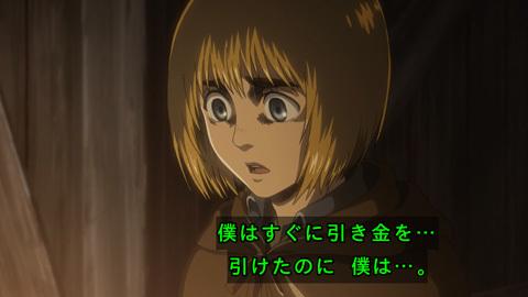 shingeki39-1807307107.jpg