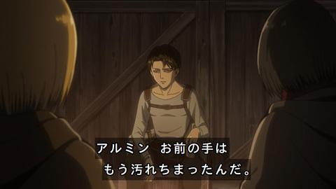 shingeki39-1807307108.jpg