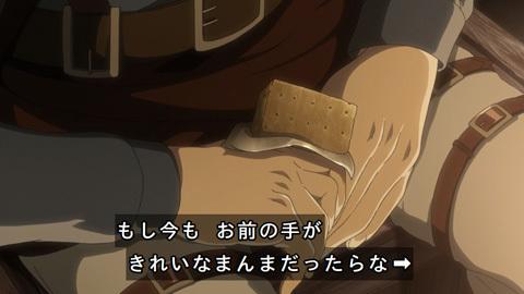 shingeki39-1807307109.jpg
