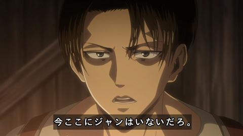 shingeki39-1807307110.jpg