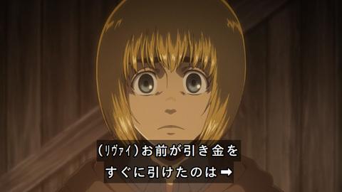 shingeki39-1807307111.jpg