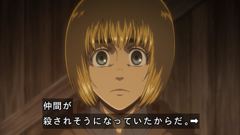 shingeki39-1807307112.jpg