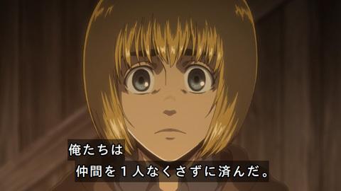 shingeki39-1807307113.jpg