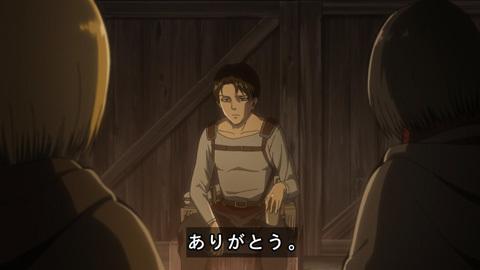 shingeki39-1807307114.jpg