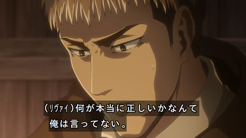 shingeki39-1807307115.jpg
