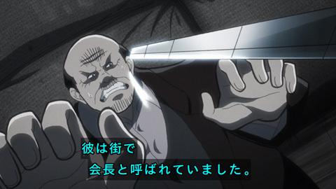 shingeki39-1807307120.jpg