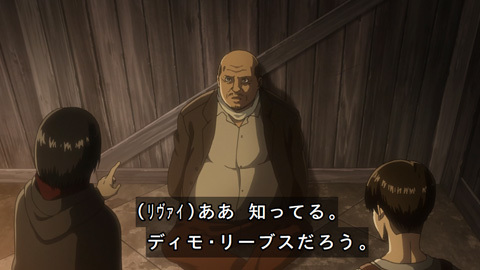 shingeki39-1807307122.jpg