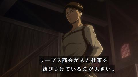 shingeki39-1807307123.jpg