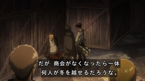 shingeki39-1807307124.jpg