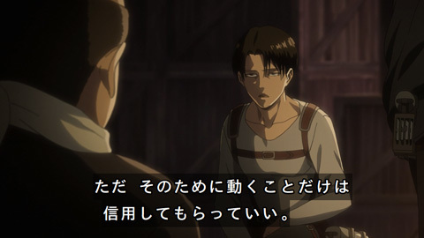 shingeki39-1807307126.jpg