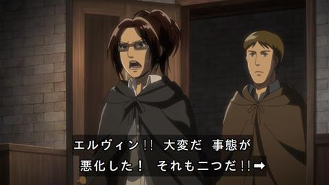 shingeki39-1807307127.jpg