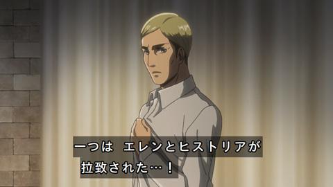 shingeki39-1807307128.jpg