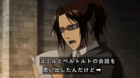 shingeki39-1807307129.jpg