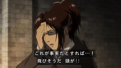 shingeki39-1807307130.jpg