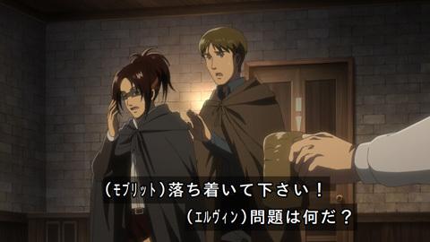 shingeki39-1807307131.jpg