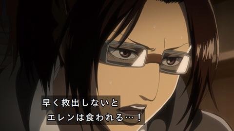 shingeki39-1807307132.jpg