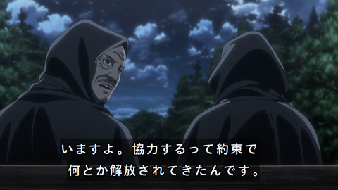 shingeki39-1807307133.jpg