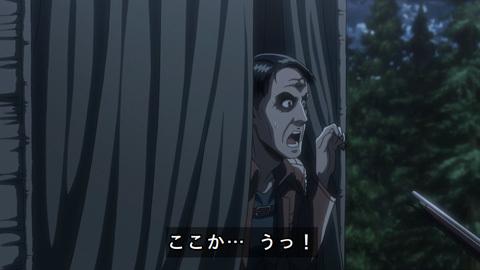 shingeki39-1807307134.jpg