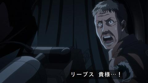 shingeki39-1807307137.jpg