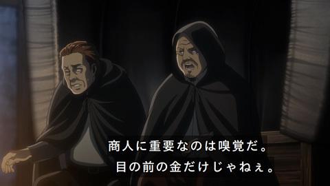 shingeki39-1807307139.jpg