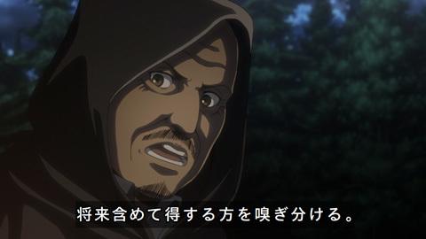 shingeki39-1807307140.jpg