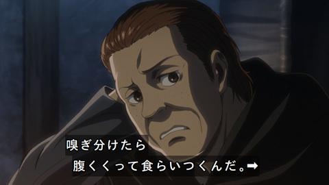shingeki39-1807307141.jpg