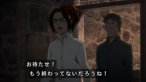 shingeki39-1807307142.jpg