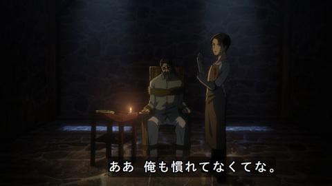 shingeki39-1807307143.jpg