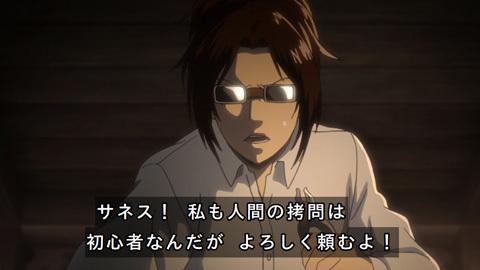 shingeki39-1807307144.jpg