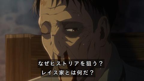 shingeki39-1807307146.jpg