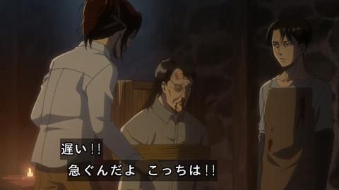 shingeki39-1807307147.jpg