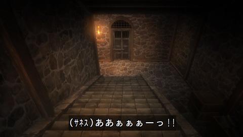 shingeki39-1807307148.jpg