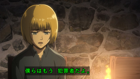 shingeki39-1807307149.jpg