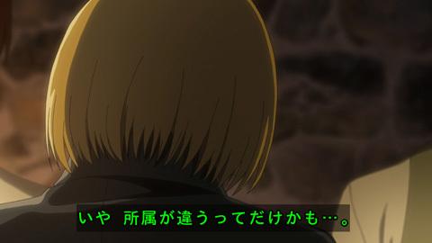 shingeki39-1807307151.jpg