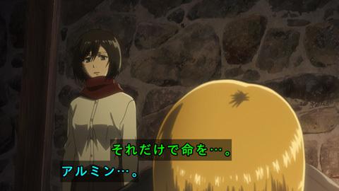 shingeki39-1807307152.jpg