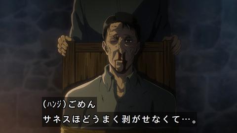 shingeki39-1807307154.jpg