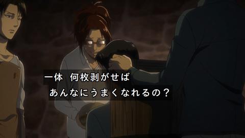 shingeki39-1807307155.jpg