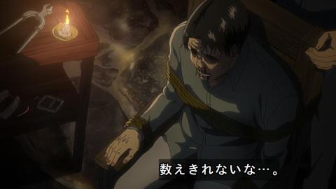 shingeki39-1807307156.jpg