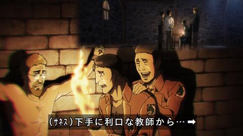 shingeki39-1807307157.jpg