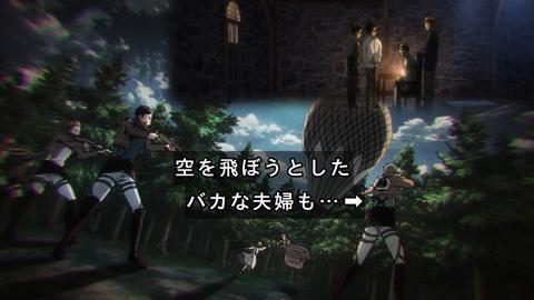 shingeki39-1807307158.jpg