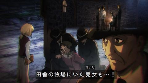 shingeki39-1807307159.jpg