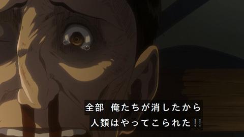 shingeki39-1807307160.jpg