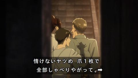 shingeki39-1807307161.jpg