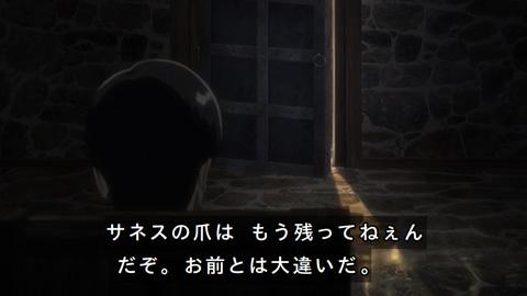 shingeki39-1807307162.jpg