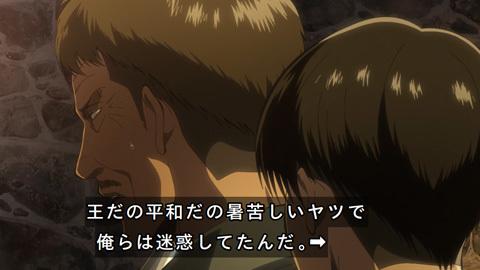 shingeki39-1807307163.jpg