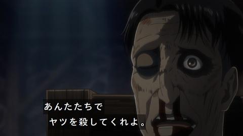 shingeki39-1807307164.jpg