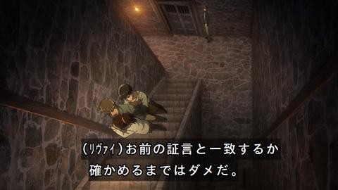 shingeki39-1807307165.jpg
