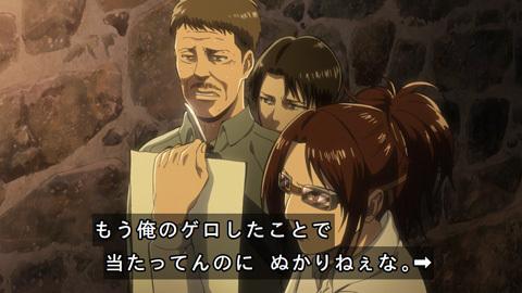 shingeki39-1807307166.jpg