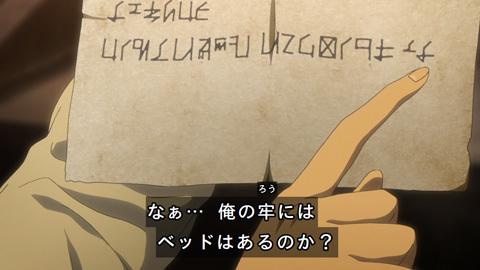 shingeki39-1807307167.jpg